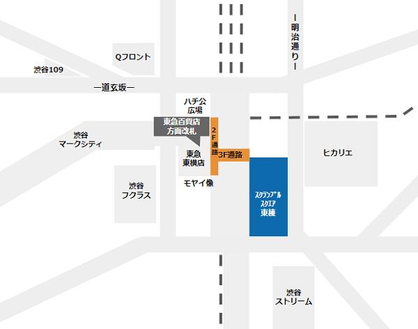 渋谷スクランブルスクエアへの行き方経路(銀座線の東急百貨店方面改札から)