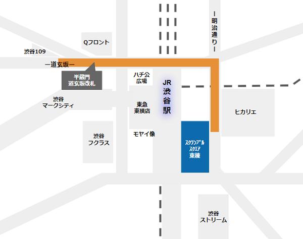 渋谷スクランブルスクエアへの行き方経路(半蔵門/田園都市線の道玄坂改札から)