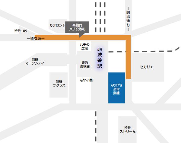渋谷スクランブルスクエアへの行き方経路(半蔵門/田園都市線の改札から)
