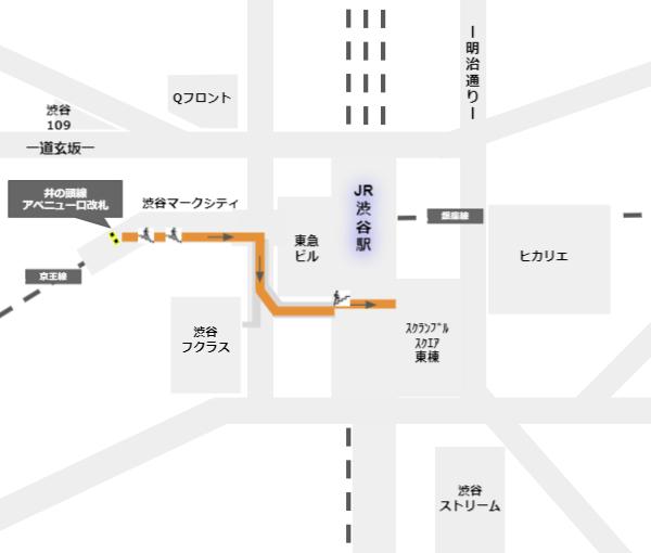 渋谷スクランブルスクエアへの行き方(井の頭線渋谷駅のアベニュー口から)
