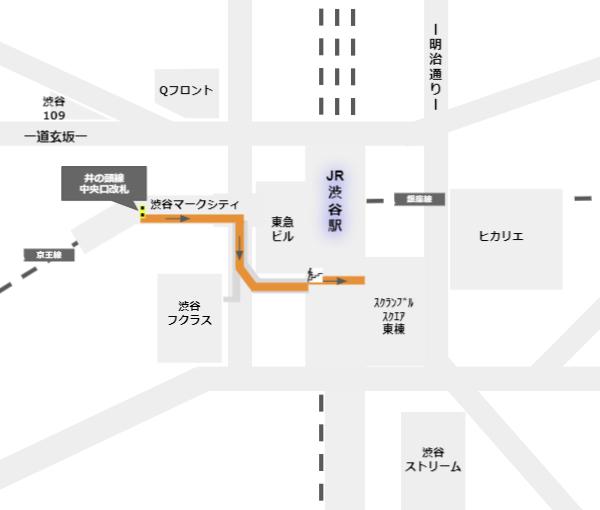 渋谷スクランブルスクエアへの行き方経路(京王井の頭線の中央口改札)