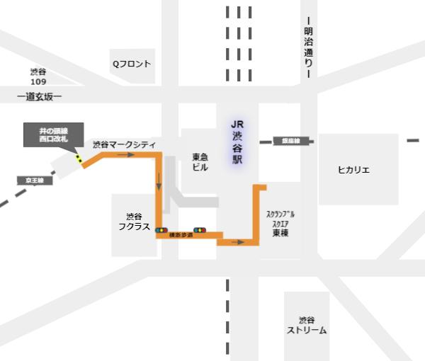 渋谷スクランブルスクエアへの行き方(井の頭線渋谷駅の西口から)
