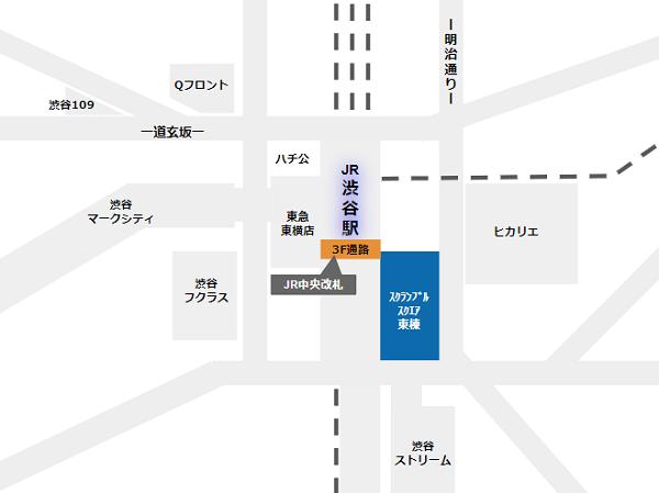 JR線渋谷駅中央改札から渋谷スクランブルスクエアへの行き方