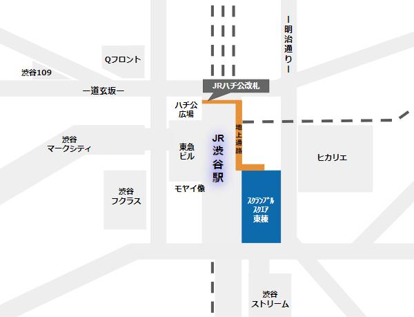 渋谷スクランブルスクエアへの行き方(JR渋谷駅のハチ公改札から)