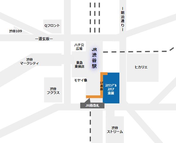 JR線渋谷駅の南改札からスクランブルスクエア東棟へのアクセス経路