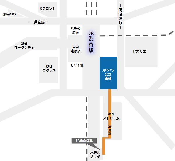渋谷スクランブルスクエアへの行き方(JR線渋谷駅新南改札からの経路)