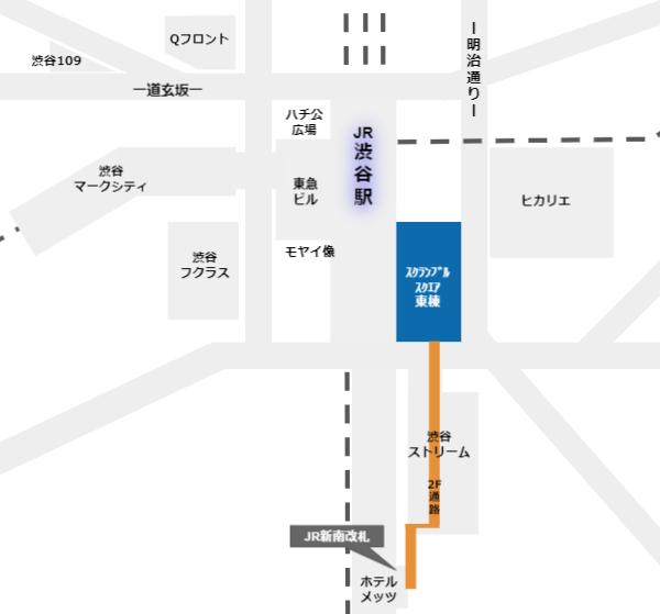 渋谷スクランブルスクエアへの行き方(JR渋谷駅新南改札から)