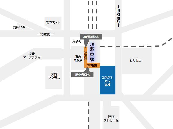 渋谷スクランブルスクエアへの経路(JR玉川改札、JR中央改札起点)