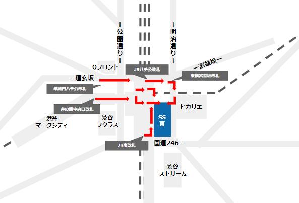 渋谷スクランブルスクエアへの行き方経路(渋谷駅の主要改札から)