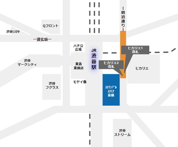 渋谷スクランブルスクエアへのアクセス経路(東横/副都心線のヒカリエ改札から)