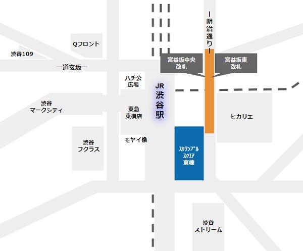 渋谷スクランブルスクエアへのアクセス経路(東横/副都心線、宮益坂改札から)
