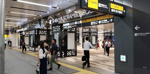 渋谷スクランブルスクエア(東横/副都心線出口)