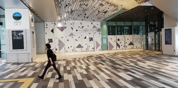 渋谷スクランブルスクエアの床の模様