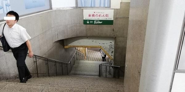 渋谷東急百貨店の通路