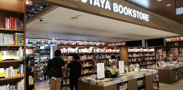 渋谷TSUTAYABOOKSTOREの店内