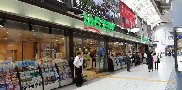 品川駅の中央通路にある待ち合わせ場所(びゅうプラザ)