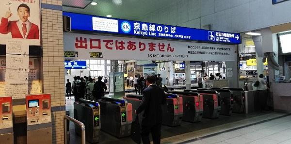 品川駅の京急線、JR線との連絡口