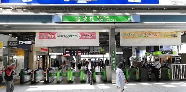 JR線品川駅の北改札