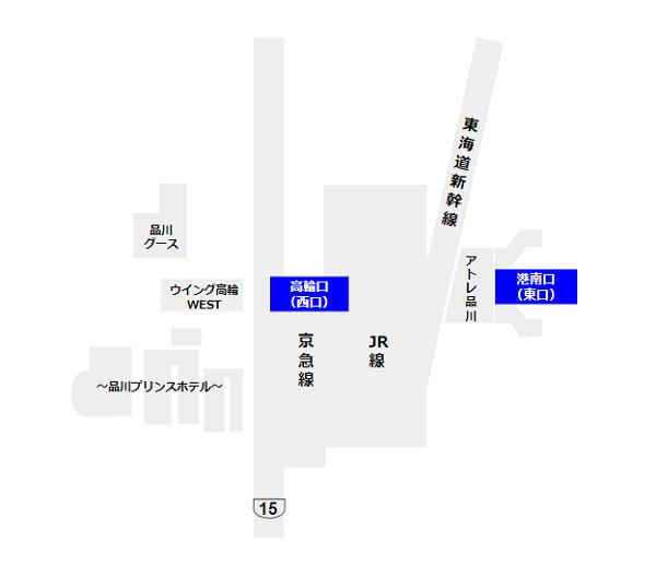 品川駅の構内図(出口の位置関係)