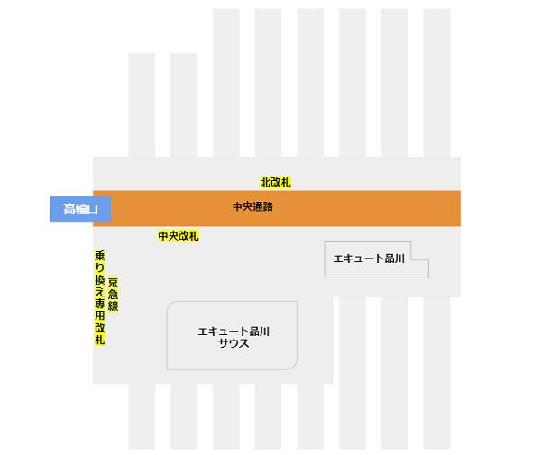 品川駅構内図(JR線の改札階)