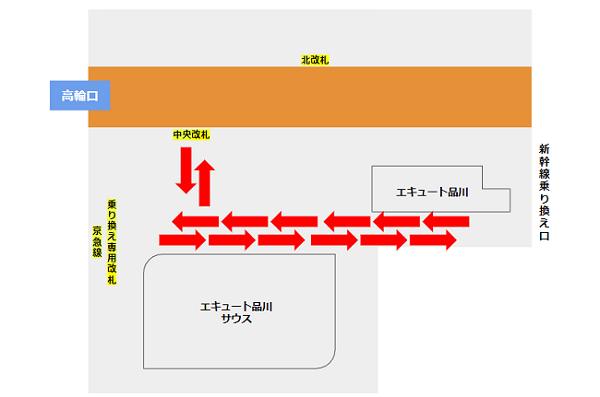 品川駅の構内図(改札階)、エキュート横の人の混雑