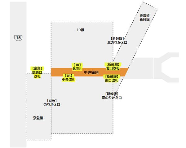 品川駅の構内図(各路線の改札位置)