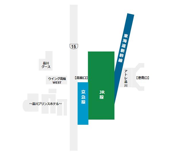 品川駅の構内図(路線の位置関係)