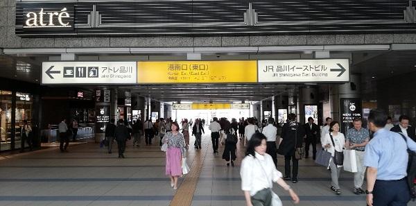 品川駅の港南口(東口)