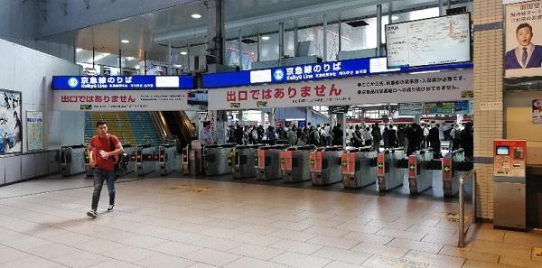 京急線品川駅、乗り換え専用改札