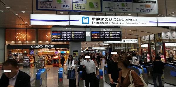 品川駅新幹線のりば(北のりかえ口)