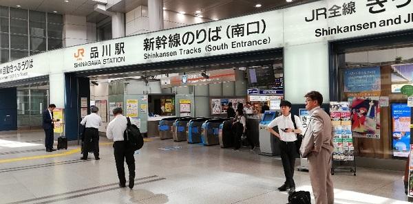 品川駅新幹線のりば(南口)