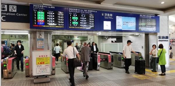 京急線品川駅の高輪口改札