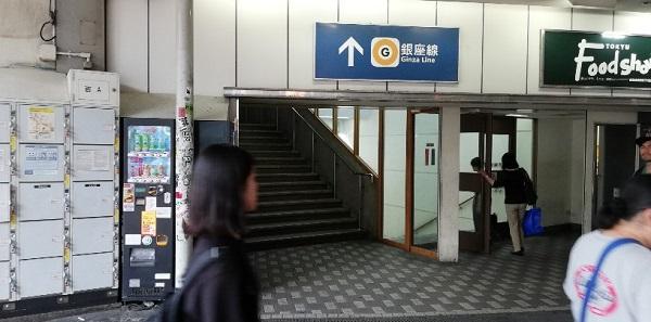 東急百貨店の銀座線へのナビ下の入口