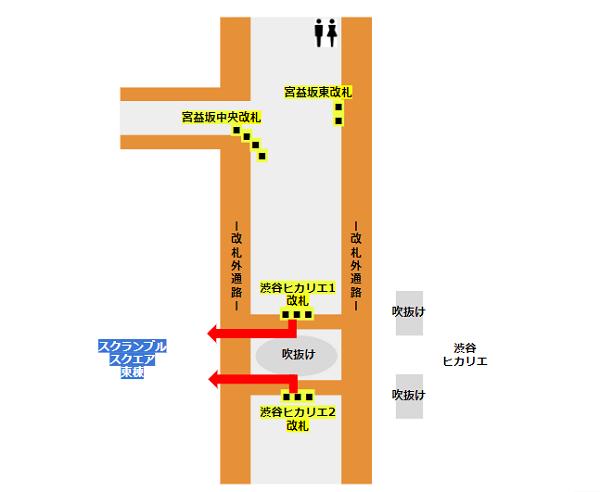 渋谷駅の東横/副都心線の地下通路(スクランブルスクエアへの経路)