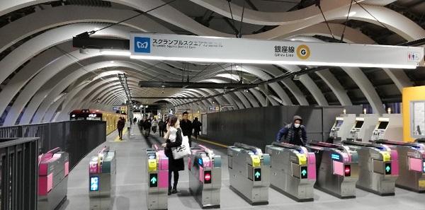 銀座線渋谷駅のスクランブルスクエア方面改札