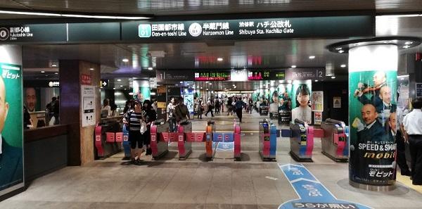 半蔵門/田園都市線、渋谷駅のハチ公改札