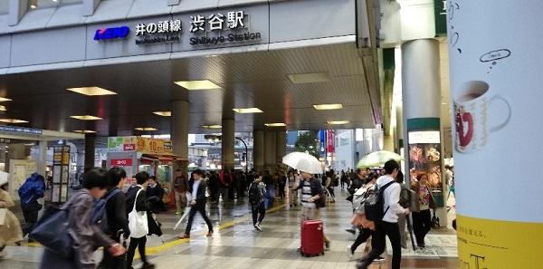 井の頭線渋谷駅の高架下(マークシティの入り口)