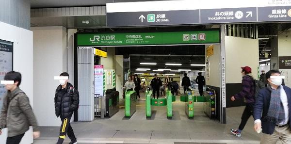 JR線渋谷駅中央東改札