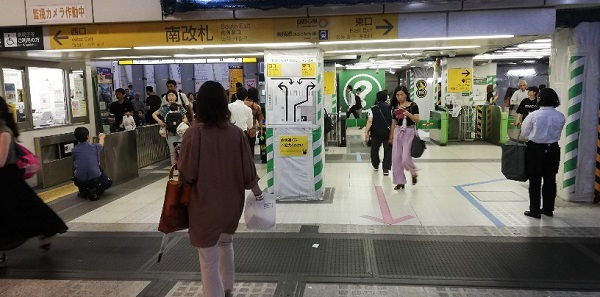 JR渋谷駅の南改札