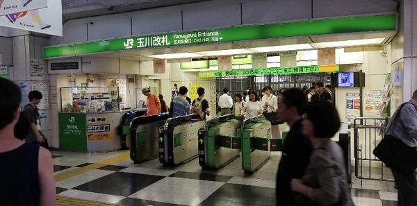 JR線渋谷駅の玉川改札の前