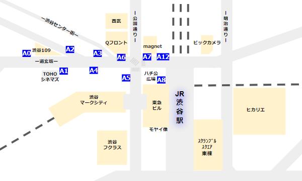 渋谷駅の出口Aエリアmap