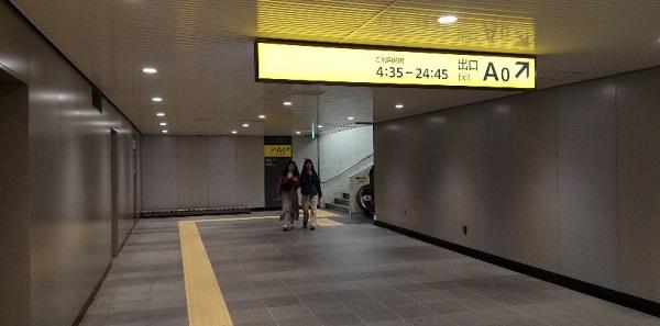 渋谷駅の地下出入口A0(プライムの出入口)