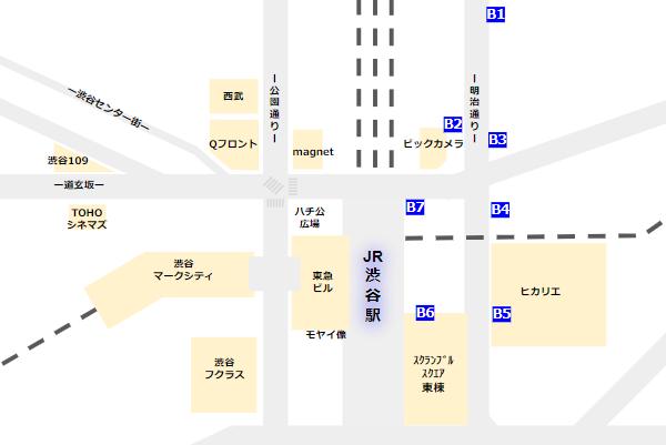 渋谷駅の出口Bエリアmap