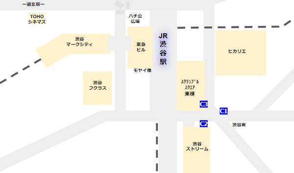 渋谷駅の出口Cエリアmap