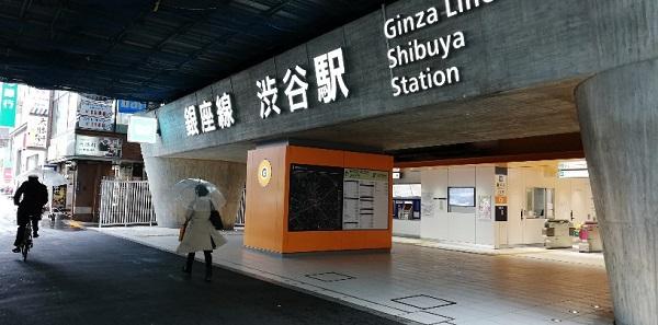 渋谷駅銀座線明治通り方面改札前