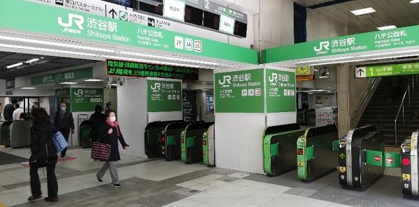 渋谷駅のハチ公改札(JR線)