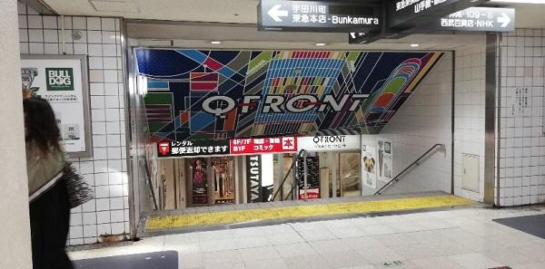 渋谷駅の半蔵門/田園都市線、Qフロントと直結