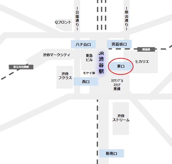 渋谷駅の東口の場所(渋谷駅周辺マップ)