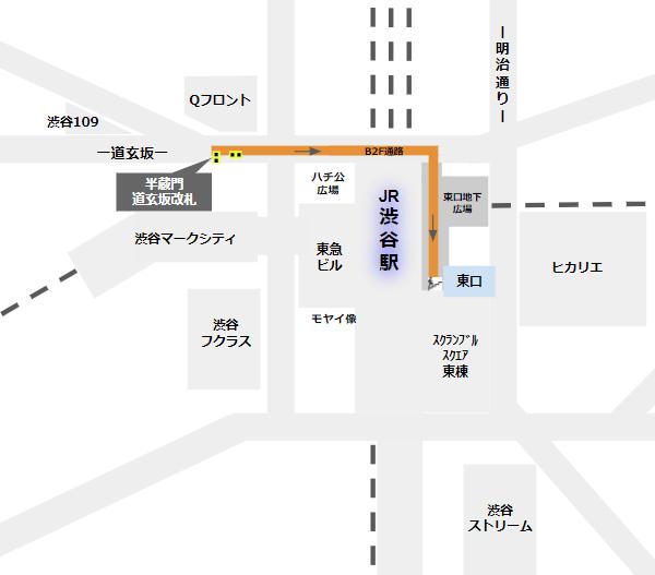 渋谷駅東口への行き方(半蔵門/田園都市線の道玄坂改札から)