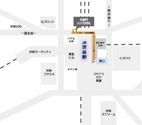 渋谷駅東口への行き方(半蔵門/田園都市線のハチ公改札から)